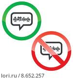 Купить «Casino message permission signs», иллюстрация № 8652257 (c) Иван Рябоконь / Фотобанк Лори