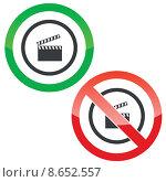 Купить «Video capture permission signs», иллюстрация № 8652557 (c) Иван Рябоконь / Фотобанк Лори