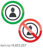 Купить «Builder permission signs», иллюстрация № 8653257 (c) Иван Рябоконь / Фотобанк Лори
