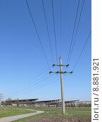 Купить «mast traverse betonmast current energy», фото № 8881921, снято 23 мая 2019 г. (c) PantherMedia / Фотобанк Лори