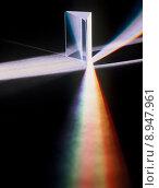 Купить «Light Refracted Through a Prism», фото № 8947961, снято 17 октября 2018 г. (c) PantherMedia / Фотобанк Лори