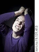 Купить «man expression model grimace mimic», фото № 9131413, снято 25 марта 2019 г. (c) PantherMedia / Фотобанк Лори