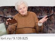 Купить «senior empty seniors pensioner purse», фото № 9139825, снято 18 января 2018 г. (c) PantherMedia / Фотобанк Лори