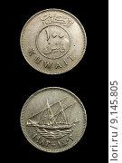 Купить «Old kuwait dinar», фото № 9145805, снято 27 апреля 2018 г. (c) PantherMedia / Фотобанк Лори