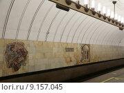 """Купить «Станция метро """"Чеховская"""", открыта 8 ноября 1983 года, Москва», фото № 9157045, снято 9 августа 2015 г. (c) Владимир Журавлев / Фотобанк Лори"""