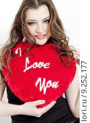 Купить «portrait of young woman with ValentineŽs present», фото № 9252177, снято 20 октября 2018 г. (c) PantherMedia / Фотобанк Лори