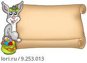 Купить «Easter scroll with cute bunny», иллюстрация № 9253013 (c) PantherMedia / Фотобанк Лори