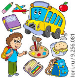 Купить «School objects collection», иллюстрация № 9256081 (c) PantherMedia / Фотобанк Лори