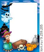 Купить «Halloween frame 1», иллюстрация № 9259205 (c) PantherMedia / Фотобанк Лори