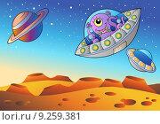 Red planet with flying saucers. Стоковая иллюстрация, иллюстратор Klara Viskova / PantherMedia / Фотобанк Лори