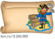 Купить «Old scroll with pirate», иллюстрация № 9260089 (c) PantherMedia / Фотобанк Лори