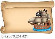 Купить «Old scroll with pirate ship», иллюстрация № 9261421 (c) PantherMedia / Фотобанк Лори