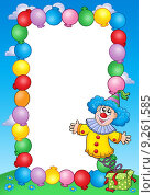 Party invitation frame with clown 3. Стоковая иллюстрация, иллюстратор Klara Viskova / PantherMedia / Фотобанк Лори