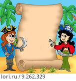 Купить «Pirate girls with scroll 1», иллюстрация № 9262329 (c) PantherMedia / Фотобанк Лори