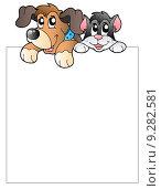 Купить «Blank frame with lurking pets», иллюстрация № 9282581 (c) PantherMedia / Фотобанк Лори
