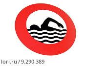 Купить «danger swimming swim warning bathing», фото № 9290389, снято 19 декабря 2018 г. (c) PantherMedia / Фотобанк Лори