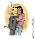 Купить «sudden hug», иллюстрация № 9324093 (c) PantherMedia / Фотобанк Лори