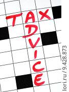 Купить «Write the words Tax Advice in the crossword puzzle», фото № 9428873, снято 24 августа 2019 г. (c) PantherMedia / Фотобанк Лори