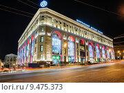 Купить «Центральный детский магазин в Москве», эксклюзивное фото № 9475373, снято 12 августа 2015 г. (c) Алёшина Оксана / Фотобанк Лори