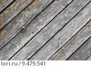 Купить «Weathered wood background», фото № 9479541, снято 15 ноября 2018 г. (c) PantherMedia / Фотобанк Лори
