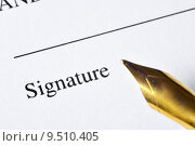Купить «A document ready to be signed, with a pen by the side», фото № 9510405, снято 16 июля 2019 г. (c) PantherMedia / Фотобанк Лори