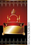 Купить «vintage victorian menu cover design», иллюстрация № 9520501 (c) PantherMedia / Фотобанк Лори