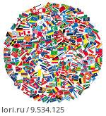Купить «world flag heart earth globe», фото № 9534125, снято 24 мая 2019 г. (c) PantherMedia / Фотобанк Лори