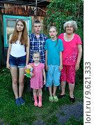 Купить «В гостях у бабушки», фото № 9621333, снято 22 июля 2015 г. (c) Александр Тараканов / Фотобанк Лори