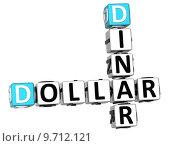 Купить «3D Dollar Dinar Crossword», фото № 9712121, снято 27 апреля 2018 г. (c) PantherMedia / Фотобанк Лори