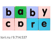 Купить «baby care in toy play block letters with clipping path on white», фото № 9714537, снято 20 сентября 2019 г. (c) PantherMedia / Фотобанк Лори