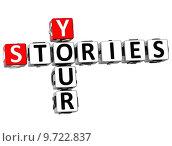 Купить «3D Your Stories Crossword», фото № 9722837, снято 20 сентября 2019 г. (c) PantherMedia / Фотобанк Лори