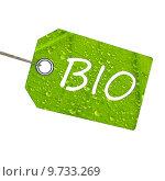 Купить «label eco award distinction bioanbau», фото № 9733269, снято 20 марта 2019 г. (c) PantherMedia / Фотобанк Лори