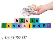 Купить «joint house investment in letters», фото № 9753937, снято 20 сентября 2019 г. (c) PantherMedia / Фотобанк Лори