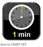 Купить «one time button clock minute», фото № 9897157, снято 18 июля 2018 г. (c) PantherMedia / Фотобанк Лори