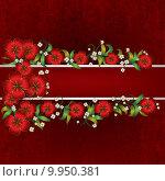 Купить «abstract background with floral ornament», иллюстрация № 9950381 (c) PantherMedia / Фотобанк Лори