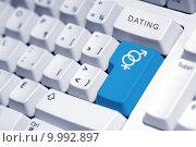 Купить «Internet dating», фото № 9992897, снято 15 сентября 2019 г. (c) PantherMedia / Фотобанк Лори