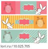 Купить «Tribal egg and Easter bunny banners set», иллюстрация № 10025705 (c) PantherMedia / Фотобанк Лори