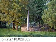 Купить «monument weser obelisk calamity 81», фото № 10028305, снято 23 сентября 2018 г. (c) PantherMedia / Фотобанк Лори
