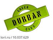 Купить «green city town nonpolluting lasting», фото № 10037629, снято 22 мая 2019 г. (c) PantherMedia / Фотобанк Лори