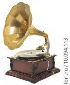 Купить «old gramophone», фото № 10094113, снято 18 октября 2019 г. (c) PantherMedia / Фотобанк Лори