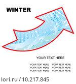Купить «Winter arrow», фото № 10217845, снято 23 февраля 2019 г. (c) PantherMedia / Фотобанк Лори