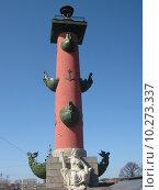 Купить «Ростральная колонна в Санкт-Петербурге», фото № 10273337, снято 2 мая 2009 г. (c) городов сергей сергеевич / Фотобанк Лори