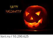 Купить «Halloween pumpkin creepy holyday background», фото № 10290625, снято 22 августа 2018 г. (c) PantherMedia / Фотобанк Лори