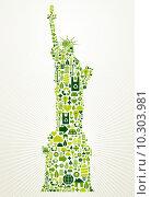 Купить «New York go green concept illustration », иллюстрация № 10303981 (c) PantherMedia / Фотобанк Лори