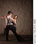 Купить «Passionate Dancing in Urban Setting», фото № 10311905, снято 25 марта 2019 г. (c) PantherMedia / Фотобанк Лори