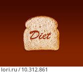 Купить «toasted bread», фото № 10312861, снято 18 июня 2019 г. (c) PantherMedia / Фотобанк Лори