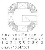 Купить «Латинский алфавит. Полигональная буква G», иллюстрация № 10347001 (c) Владимир Хапаев / Фотобанк Лори
