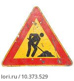 Roadworks sign. Стоковое фото, фотограф Claudio Divizia / PantherMedia / Фотобанк Лори