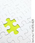 Купить «missing Jigsaw puzzle», фото № 10470429, снято 18 октября 2018 г. (c) PantherMedia / Фотобанк Лори