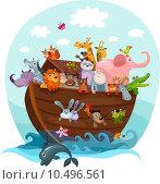 Купить «Noah's Ark», иллюстрация № 10496561 (c) PantherMedia / Фотобанк Лори